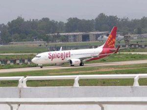 Mohali International Airport