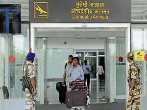 Security system at Mohali International Airport